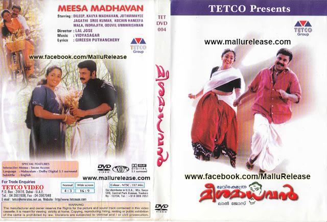 meesha madhavan songs, meeshamadhavan songs, meesha madhavan movie, meesha madhavan actress name, meesha madhavan actress, meesha madhavan title song, mallurelease