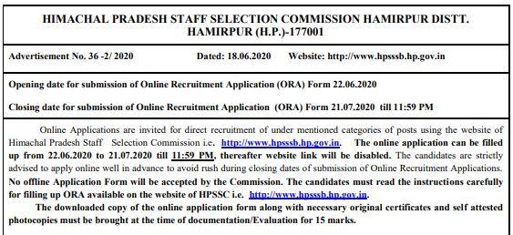 image: HPSSC Recruitment 2020 (Advt. No. 36-2/2020) @ JobMatters.in