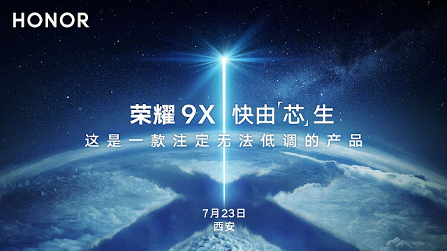 Honor 9X to debut on July 23 with the 7nm-based Kirin 810 SoC