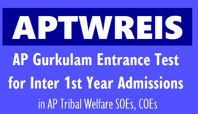 aptwreis gurkulam inter 1st year entrance test 2019,inter admission test 2019,aptwreis cet 2019,application form,last date,hall tickets entrance exam date,ap girijana gurukula vidyalays inter 1st year admissions