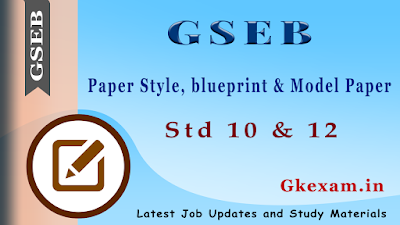 GSEB : Paper Style, blueprint & Model Paper