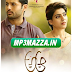 A Aa (2016) Telugu Mp3 Songs Free Download - First On NET