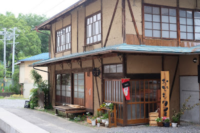 長野県・阿南町のカフェ おどもカフェ