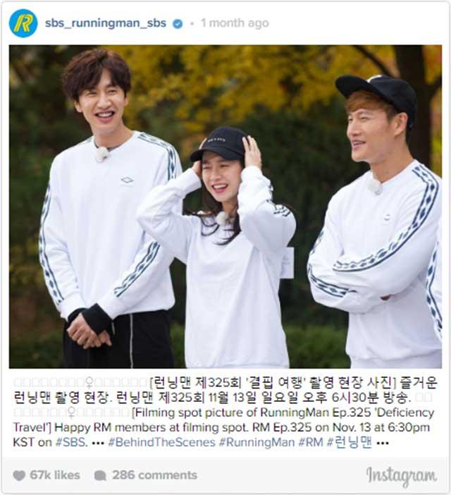 kisah-sebenar-disebalik-pengunduran-song-ji-hyo-dan-kim-jong-kook-4