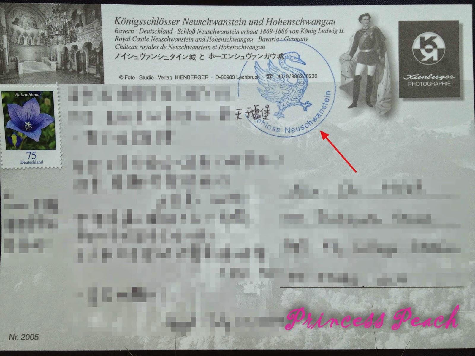 新天鵝堡郵戳