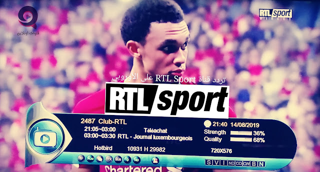 Rtl sport frequency on hotbird 2019