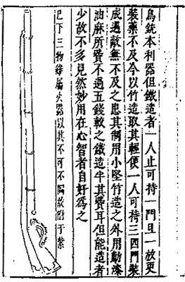 Ming Chinese Bamboo Arquebus
