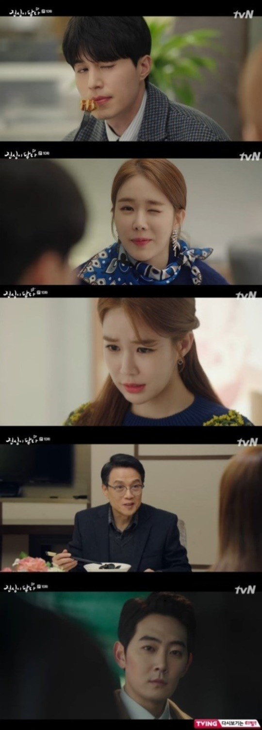 Touch Your Heart] Ep 10 spoilers, Lee Dong Wook ♥ Yoo In Na