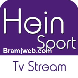 تحميل برنامج هين 2020 Hein للكمبيوتر والاندرويد اخر اصدار