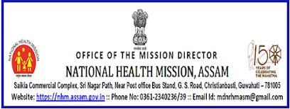 NHM, Assam Recruitment 2021 for Dental Surgeon Post