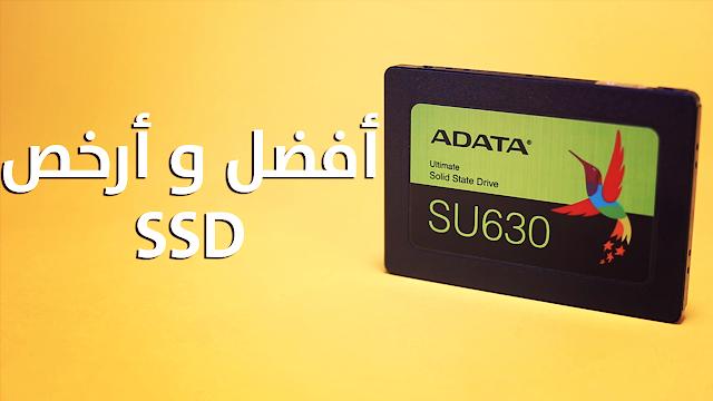 مراجعة قرص ADATA SU630 - أفضل و أرخص SSD بأداء خرافي !!