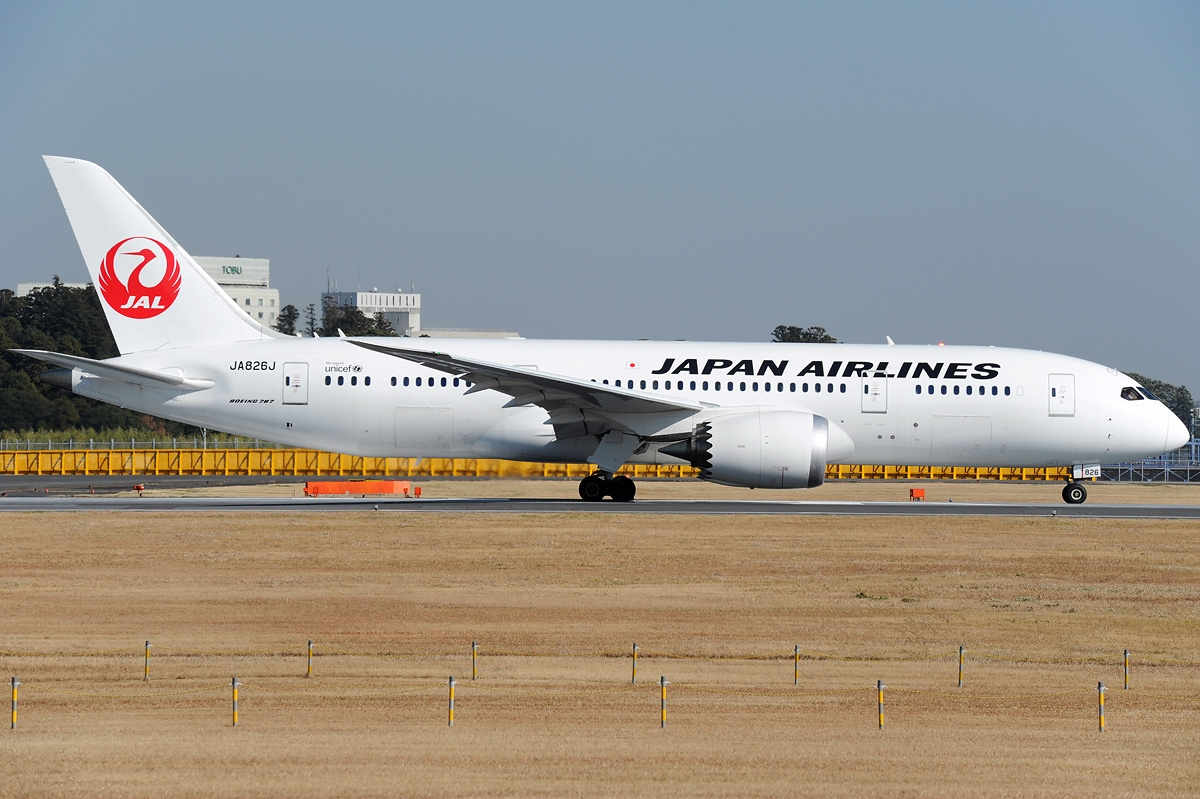 Japan Airlines (JAL) will start using biofuels made from household waste in 2022