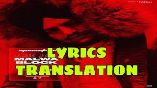 Malwa Block Lyrics in English | With Translation | – Sidhu Moose Wala