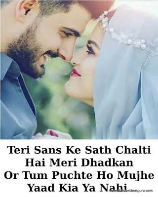 teri-saans-ke-sath-chalti-hai-meri-dhadkan-love-shayari