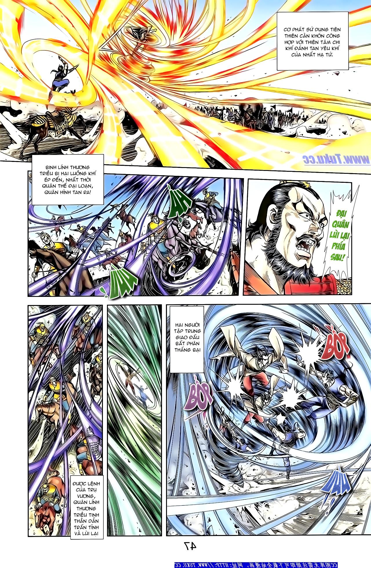Cơ Phát Khai Chu Bản chapter 157 trang 11
