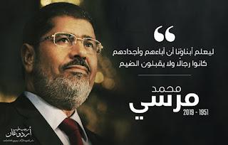 الرئيس التركي رجب طيب أردوغان يغرد بذكرى وفاة الرئيس الراحل محمد مرسي