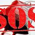 Ιωάννινα:Έλλειψη αίματος .. στη Μονάδα Μεσογειακής Αναιμίας του Πανεπιστημιακού Νοσοκομείου