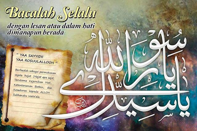 Talqin Dengan Yaa Sayyidii Yaa Rosuulalloh
