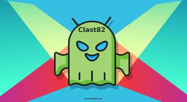 """برامج ضارة تسمى """"Clast82"""" في عدد من تطبيقات Android"""