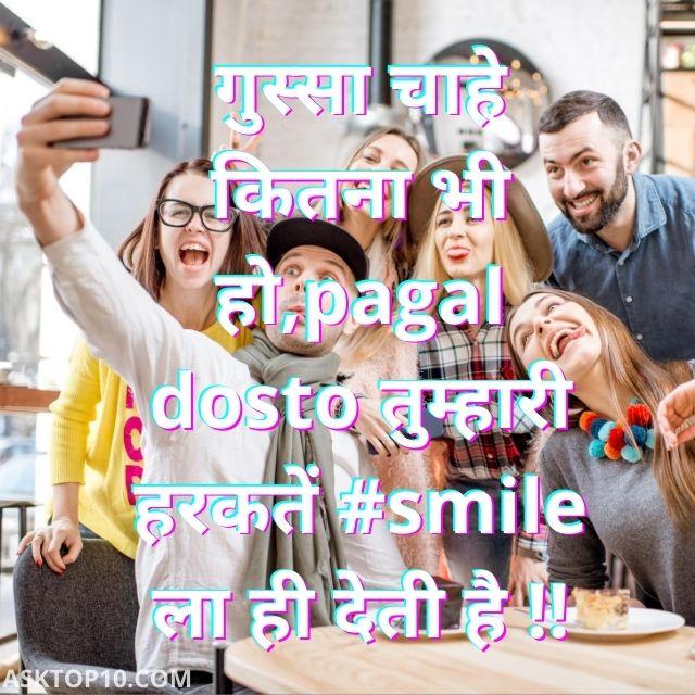Whatsapp-Status-Attitude-love-DP-2020-New