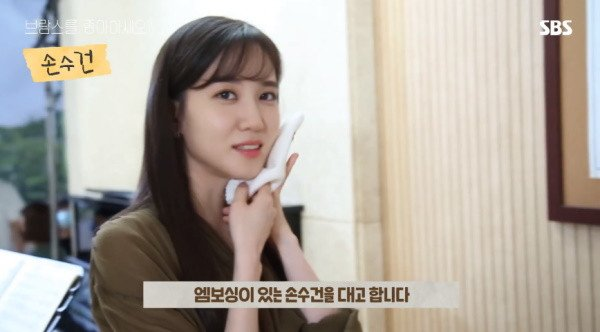 Bruises on Park Eun Bin's Neck 'Do You Like Brahms?' Become the Spotlight, Here's the Reason