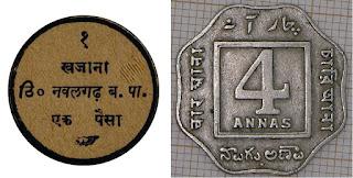 आज़ादी से पहले के भारत में चलने वाले सिक्कों और नोटों की अनदेखी तस्वीरें