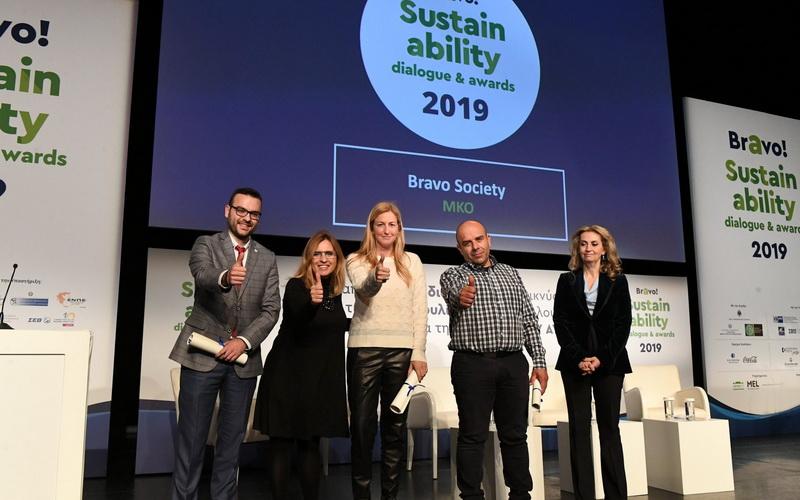 Βραβείο για το Xanthi TechLab στα Bravo Sustainability Awards