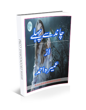 Chand se Pehle By Umera Ahmed Urdu Novel  Download Free (Pdf)