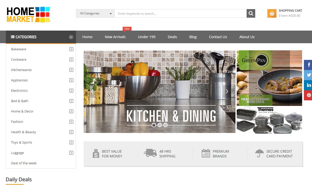 807144ddf7475 موقع تسوق إماراتي لشراء الأثاث المنزلي والأجهزة الإلكترونية عبر الانترنت -  موقع عرب شوبينج