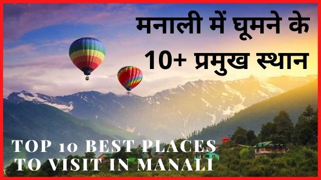 Best-Places-to-Visit-in-Manali