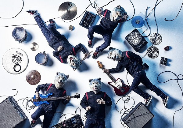 MAN WITH A MISSION - Into The Deep (Single)