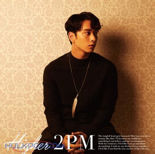 2PM – Higher (CHANSUNG Version) – EP