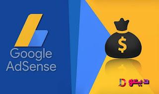 كيفية تحسين المحتوى لتكلفة أعلى لكل ألف ظهور في جوجل ادسنس ADSENSE