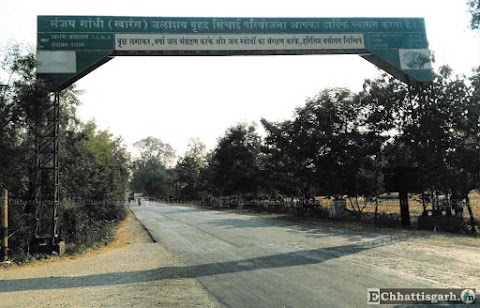 Khutaghat dam by www.EChhattisgarh.in