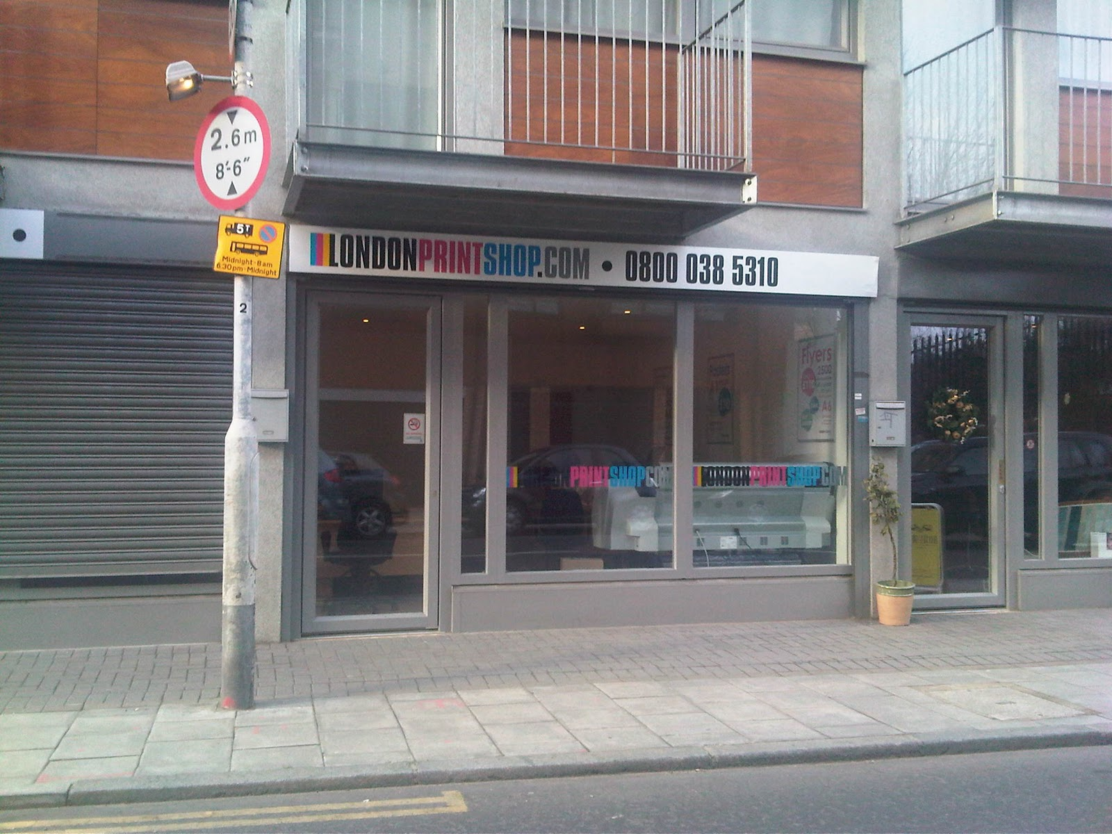 Hair shop lewisham