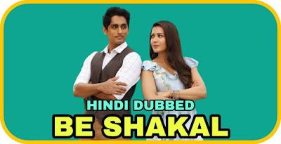 Be Shakal Hindi Dubbed Movie