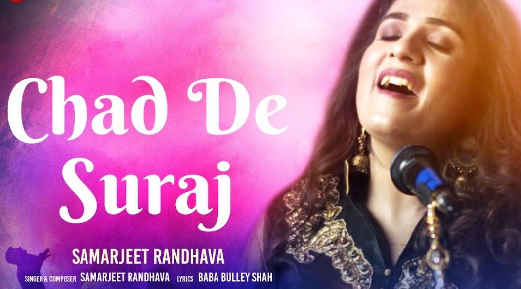 Chad De Suraj Lyrics - Samarjeet Randhava - Download Video or MP3 Song