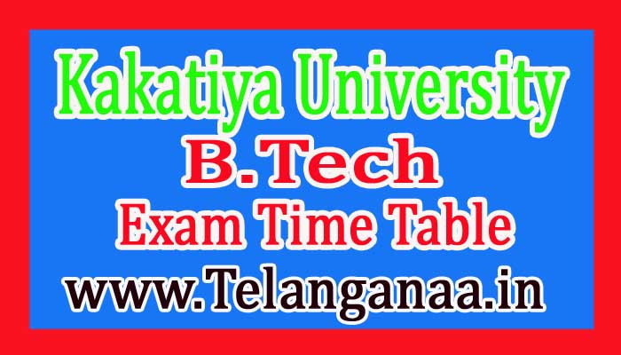 KU B.Tech 1st Sem Supply Exam Time Table 2017