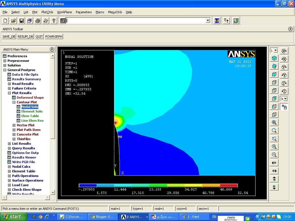 Ansys Workbench 15 crack