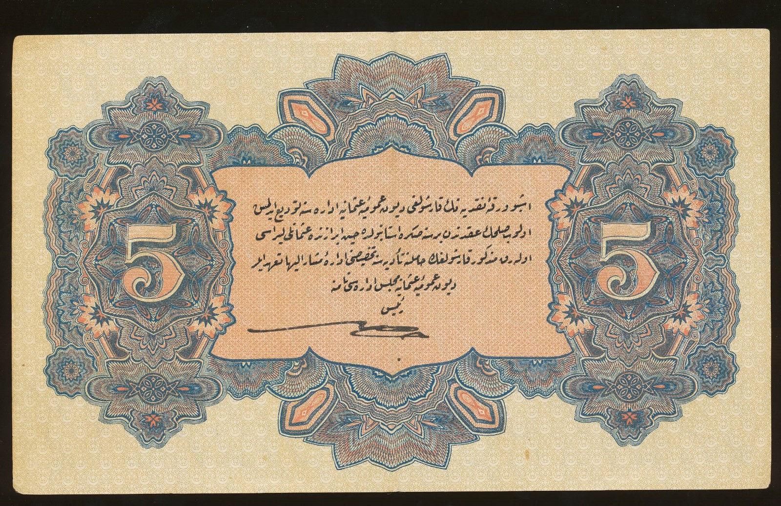 Ottoman Empire 5 Livres banknote 1912