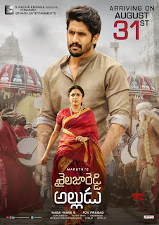 south indian full movie in hindi download 300mb