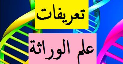 مذكرات الشهادة السودانية pdf