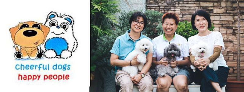 dog training schools in Singapore