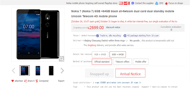 Nokia 7 Sold out in China