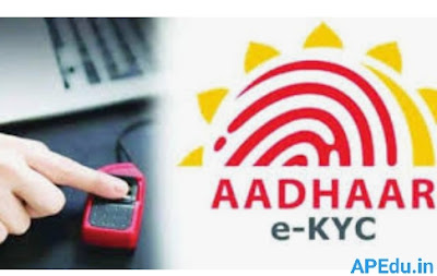E-KYC for ration cards
