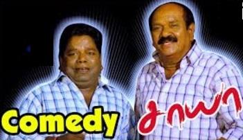 Saaya Movie Comedy Scenes | Santhosh Kanna | Gayathri | Sonia Agarwal | Crane Manohar | Nellai Siva
