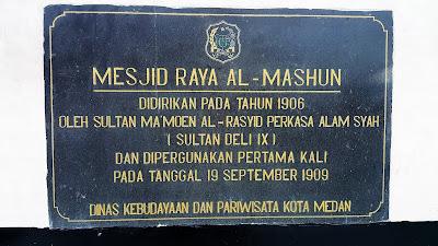 Masjid Raya al-Mashun Sebagai Masjid Raya Medan Yang Megah