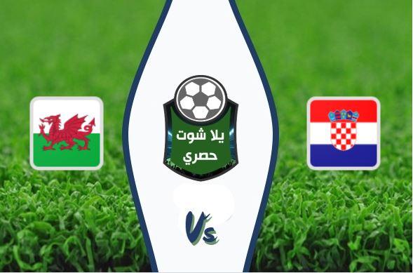 مشاهدة مباراة كرواتيا وويلز بث مباشر