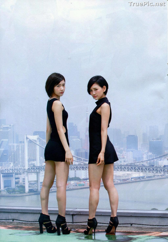 Image Japanese Singer and Actress - Sakura Miyawaki (宮脇咲良) - Sexy Picture Collection 2021 - TruePic.net - Picture-5