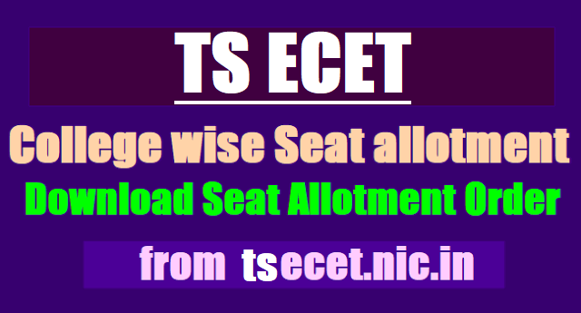 ts ecet 2019 seat allotment result,ts ecet provisional selection merit lists for engineering,pharmacy admissions at tsecet.nic.in,ts ecet college wise allotment list
